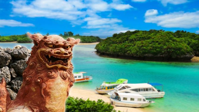 シーサーと沖縄の美しい海
