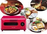 揚げ物を旨くする、過熱水蒸気調理とは?
