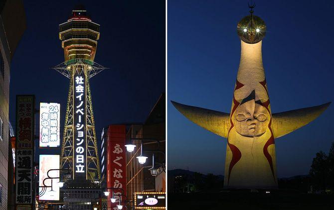 通天閣と太陽の塔が黄色点灯