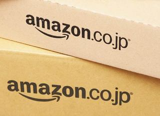 Amazonは「低賃金」小売業界を潰すか