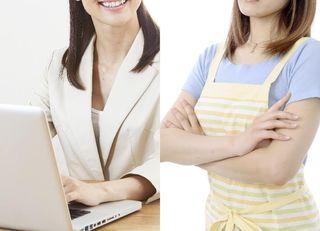 共働きvs専業主婦 妻への向き合い方