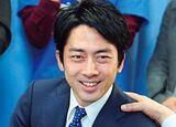 総理を狙う男、小泉進次郎の口グセ