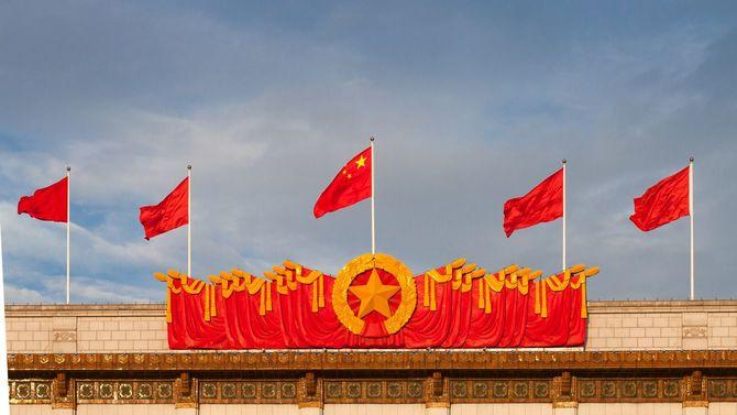 北京にはためく五星紅旗