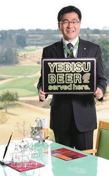 <strong>箭内道隆</strong>●千葉支社副支社長。1967年、福島県生まれ。92年横浜国立大学経営学部卒業。同年サッポロビールに入社。西東京支店の営業企画や八王子・日野エリア担当、京都支社の滋賀湖南地区担当を経て、2004年より現職。