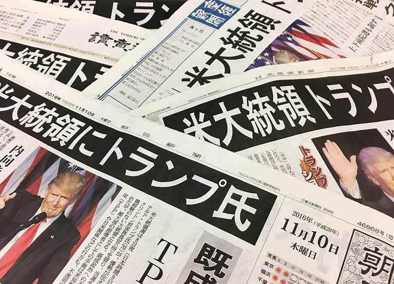 日本の「トランプ分析」は全部デタラメだ