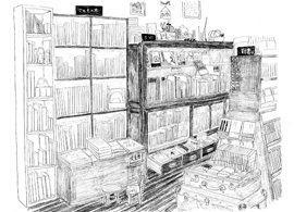 本屋と旅する男 『本屋図鑑』裏話-8-