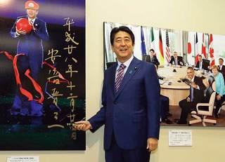 もしも今、東京で衆院選が行われたら