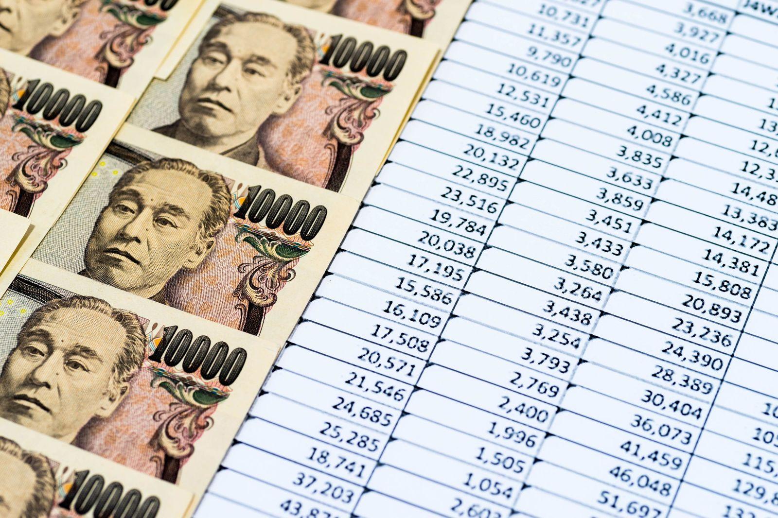 竹中平蔵「日本の1000兆円の借金は問題ない」 重要なのは資産と負債のバランス