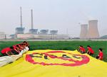 石炭火力に反対する環境保護団体。従来の石炭利用は環境に悪いイメージが強い。(PANA=写真)