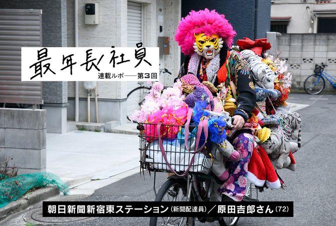 ピンクアフロのカツラにタイガーのお面をして自転車に乗る人