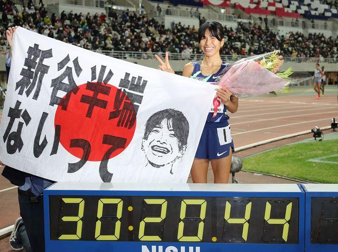 女子1万メートルで日本新記録を樹立して優勝し、東京五輪代表に決まった新谷仁美(積水化学)