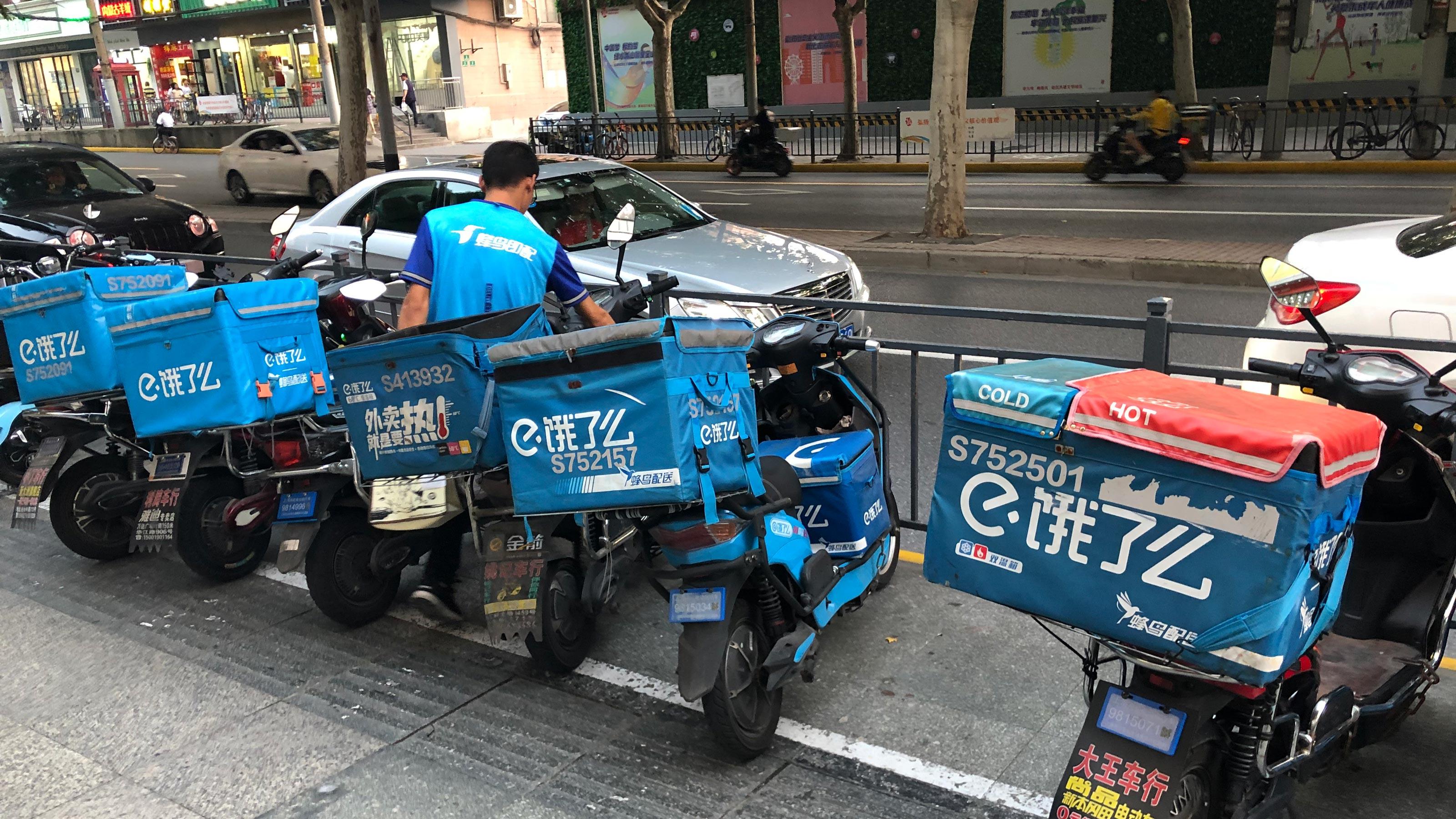 勢い 中国 2ch
