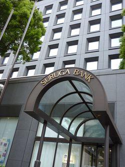 スルガ銀行本社