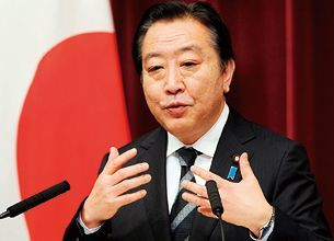 野田首相は「したたかな泥鰌」か