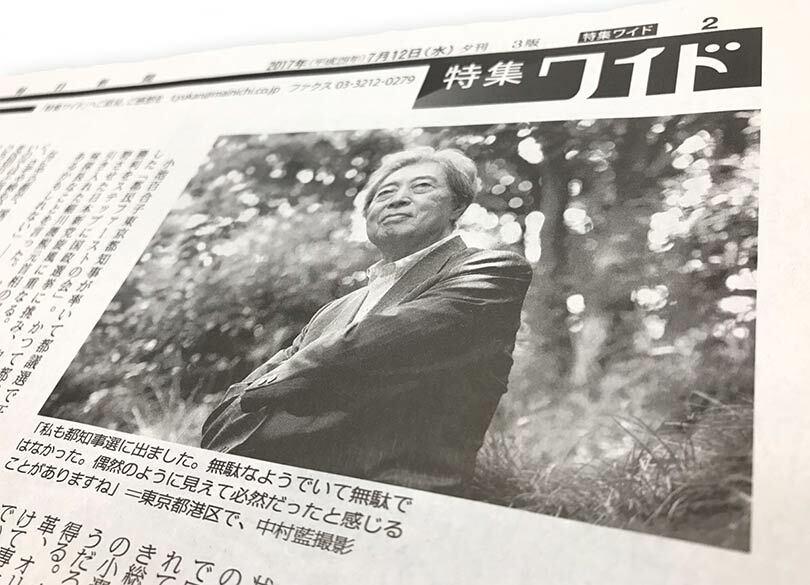 """""""小池知事1年""""新聞が論じない首相への道 残された時間はそう長くない"""
