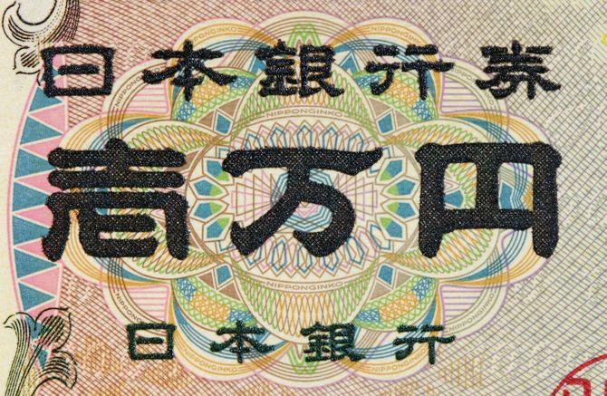 1万円札のディテール