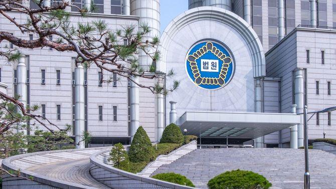 韓国・ソウルにある高等法院