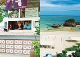 沖縄とネパールと食堂かりか