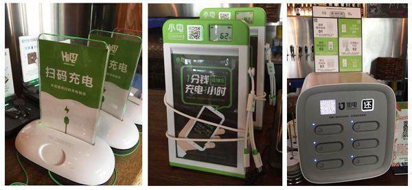 中国の「シェアエコ」は日本より先進的か - PRESIDENT Online