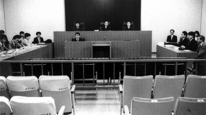 女子高生コンクリート詰め殺人東京地裁法廷=1990年7月19日
