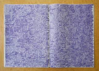 絶対忘れない「青ペン書きなぐり」勉強法
