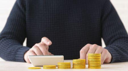 年に1回10分だけ」リスクなく誰でも手取り収入が増えるシンプルな方法 怪しい投資に手を出す必要はない | PRESIDENT Online(プレジデントオンライン)