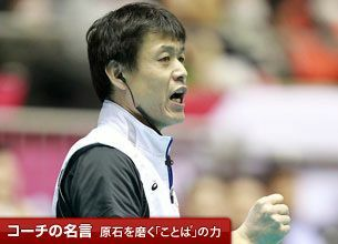 「試合中に泣きながらプレーするのはうちぐらいでしょ」-菅野幸一郎