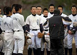 なぜ、都立小山台高校野球部員の7割は一流大学に現役合格できるのか