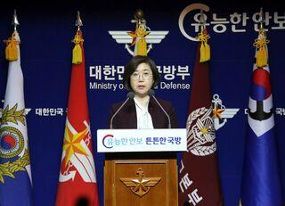 韓国軍レーダー照射「反論ビデオ」の噴飯