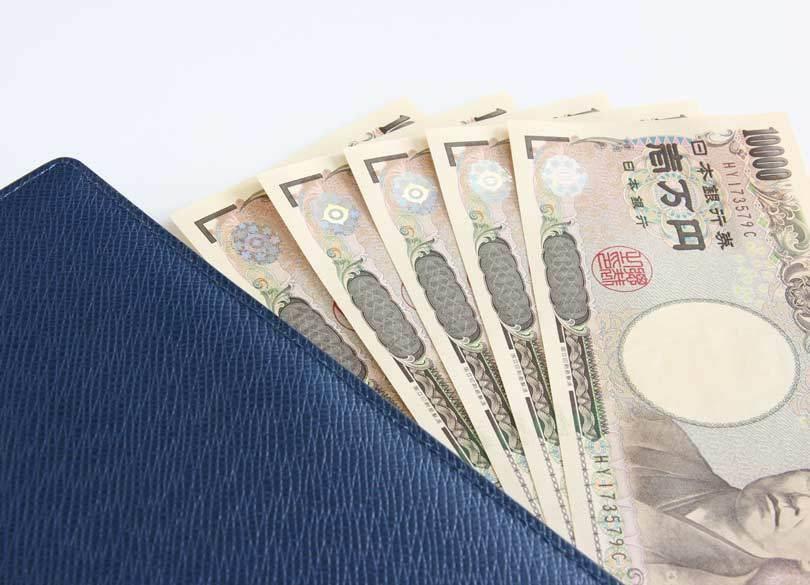 「なぜかお金に恵まれる人」の秘密