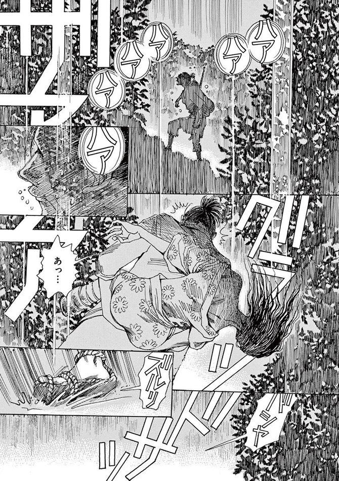 『阿・吽』©おかざき真里/小学館