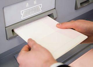銀行は日本中に「1つだけ」あれば十分だ