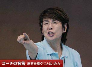 「オリンピックはギャンブルよ」-井村雅代