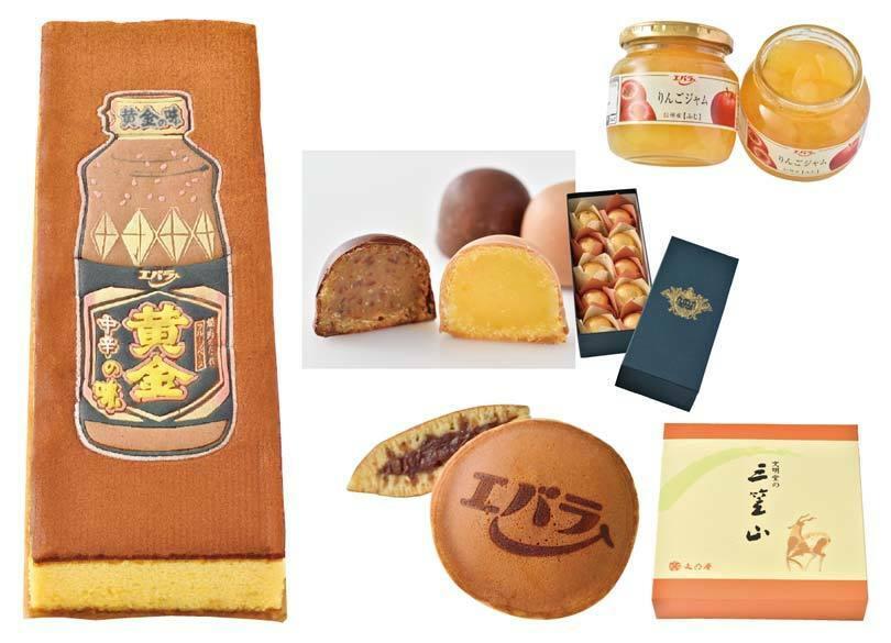 「インパクト大の絵文字入りかすてら」エバラ食品工業 宮崎 遵社長の手土産