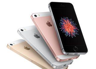 iPhone、Xperia――ハイエンドの減速