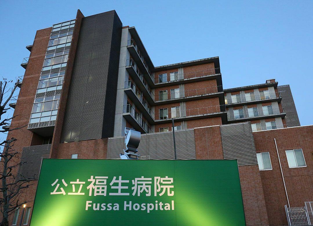 医師の判断で透析患者を殺してもいいのか 終末期医療を誤解した福生病院の罪