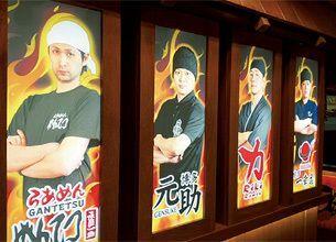 「日本のラーメン」がアジアで本格フィーバー