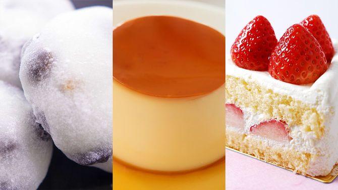 大福、プリン、ケーキ