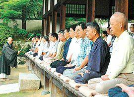 これだけは知っておきたい坐禅&瞑想の基本
