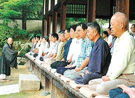 知っておきたい坐禅&瞑想の基本