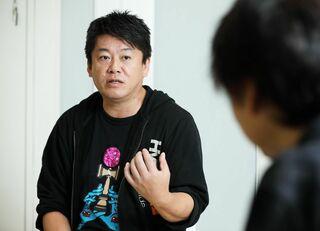 堀江貴文「日本人はムダな仕事をしすぎ」