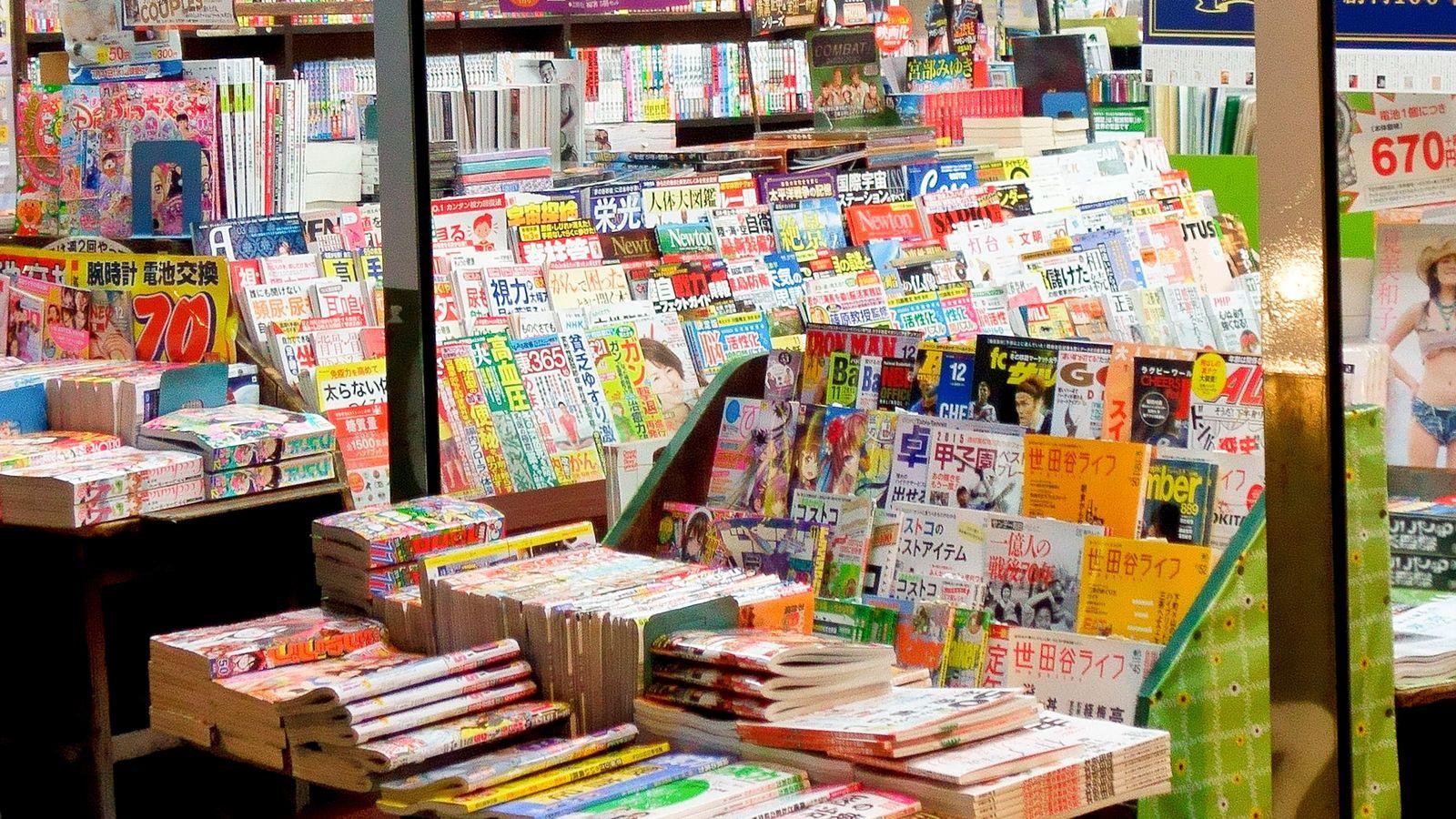 「23年ぶりに出版市場復調」でも雑誌の休刊が止まらない 中小出版社の「生き残り」は絶望的