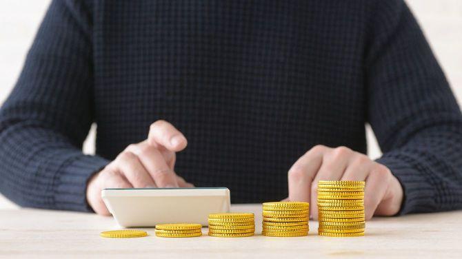 金融資産を増やすイメージ