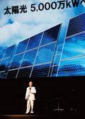 「本業を離れて」エネルギー問題に関与する孫社長は、日本の未来をどう変えるか。