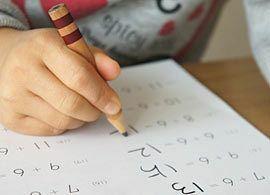 「帰宅後5分間」の使い方が勝負!【1】学習計画を立てる