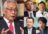 社長数が日本一「日大OB」の出世術