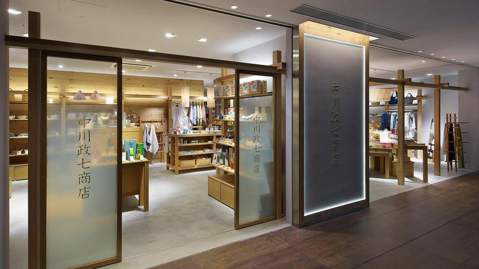 創業300年ブランドが経営コンサルをする理由 中川政七商店が見据える小売の未来