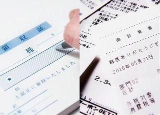 手書き領収書とレシート、どっちがいい?