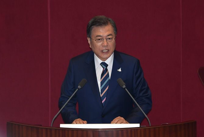 SOUTH KOREA NATIONAL ASSEMBLY OPENING