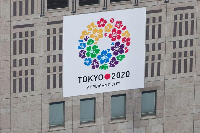 2020 年東京夏季オリンピック